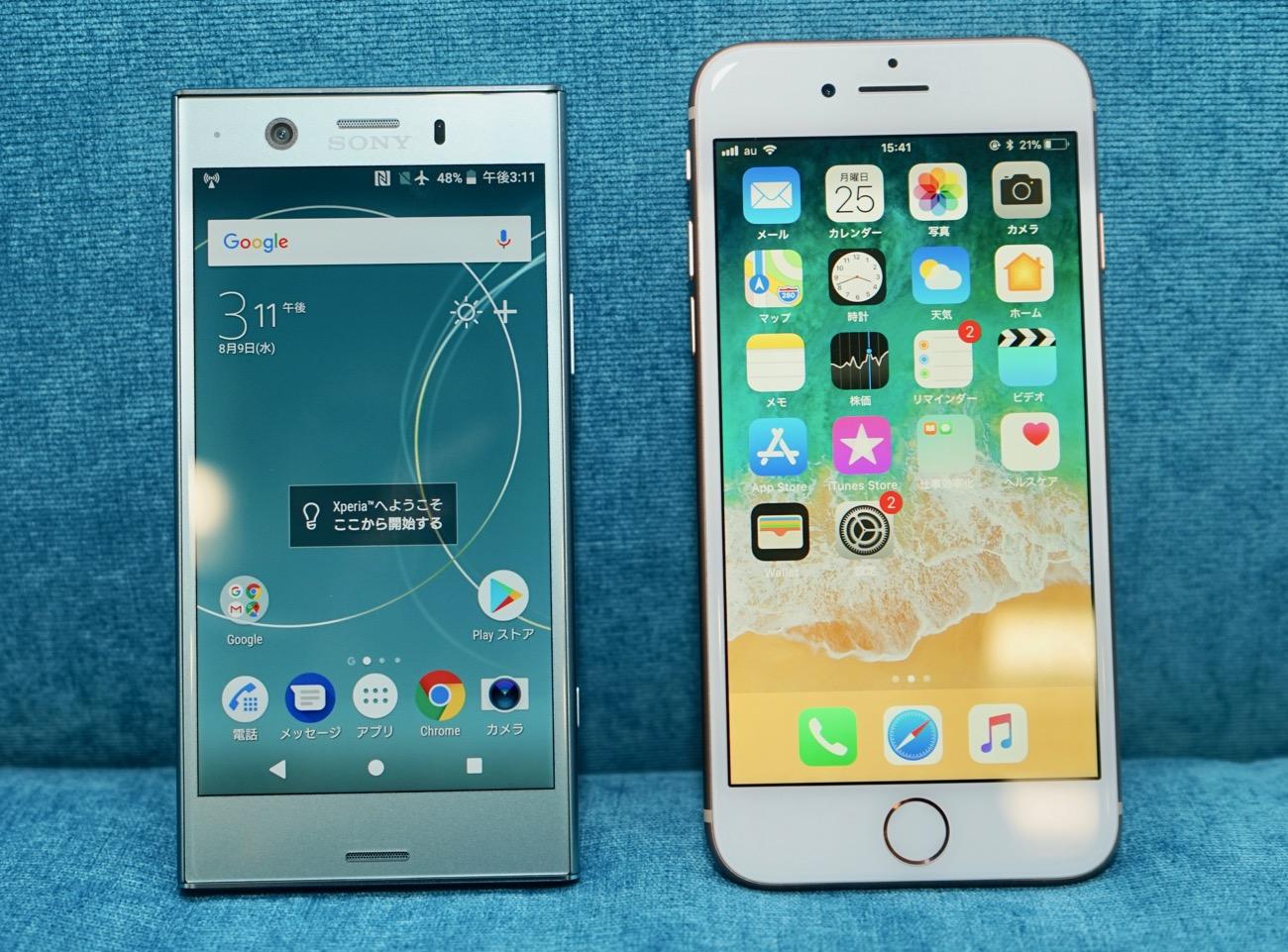 Sony xz1 vs iphone 8